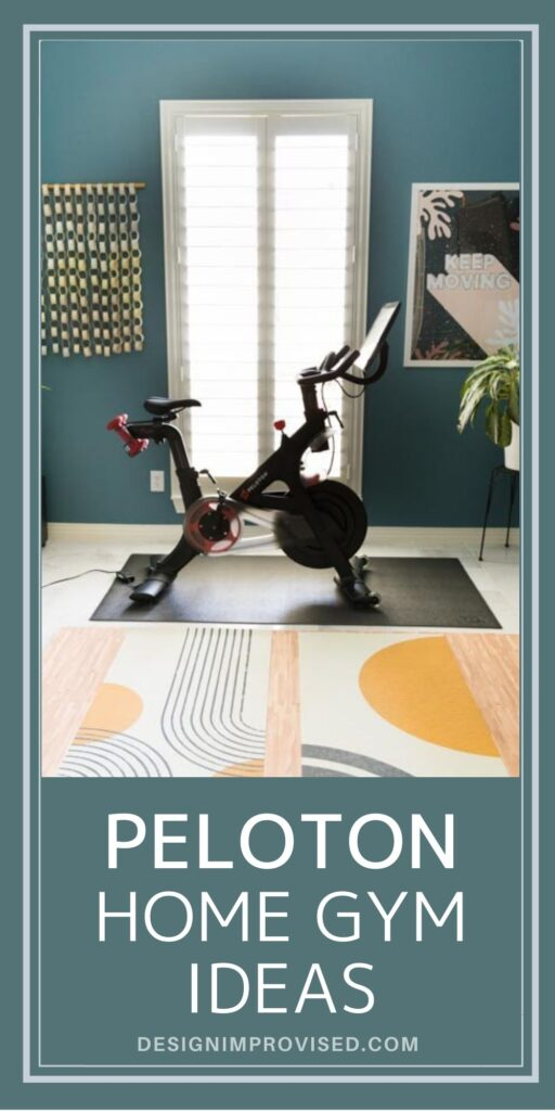 Peloton room ideas